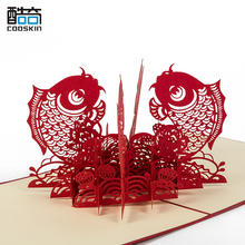 New design handmade 3D happy New Year card and greetings