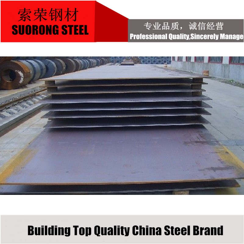 6mm steel plate rolling machine