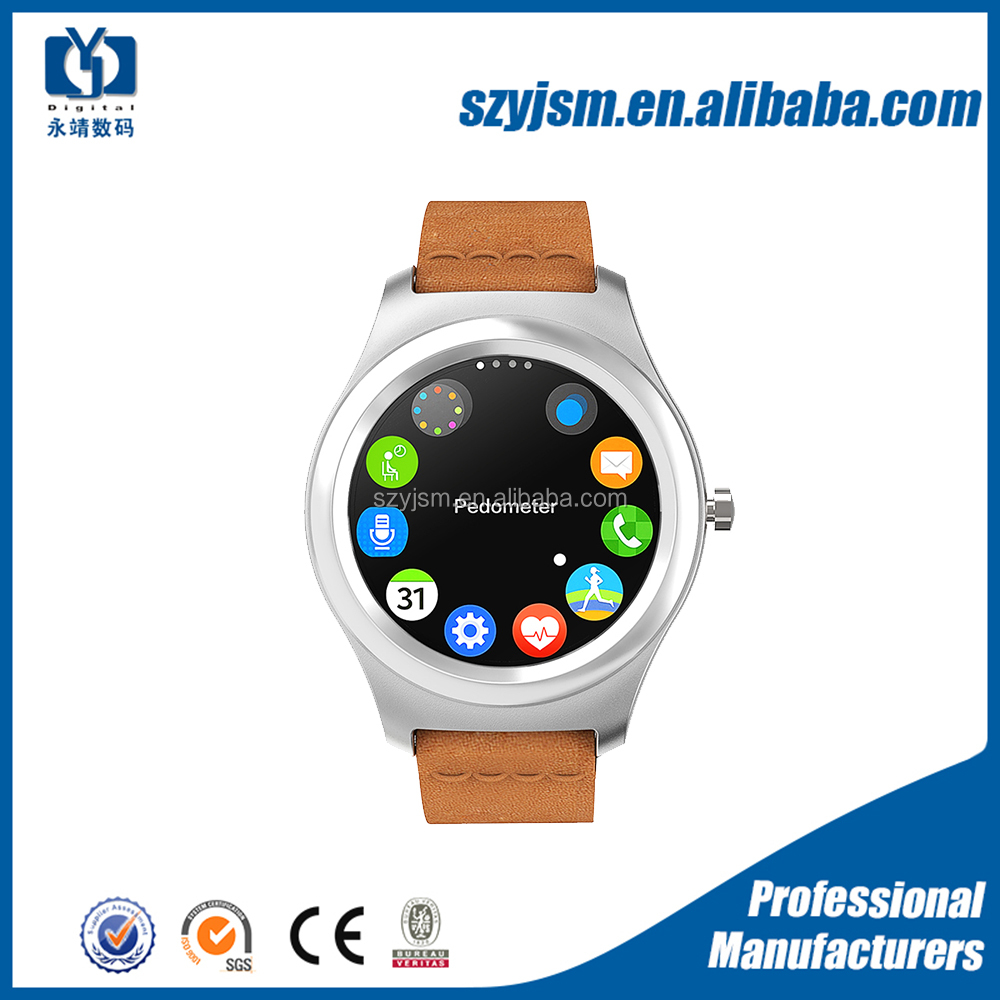 Price of smart watch phone for children with MTK 2502, heart rate monitor, bluetooth 4.0, 128M+64M, IPS full round screen