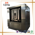 Industrial washing machine isolating of washer extractor for hospital