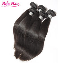 wholesale cuticle aligned hair 7A 8A 9A grade straight Price for 100% virgin Brazilian hair Brazilian hair
