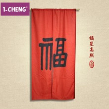 Chinese Stroke Style Curtain Home Decorative Door Curtain Cool Hangings Portiere