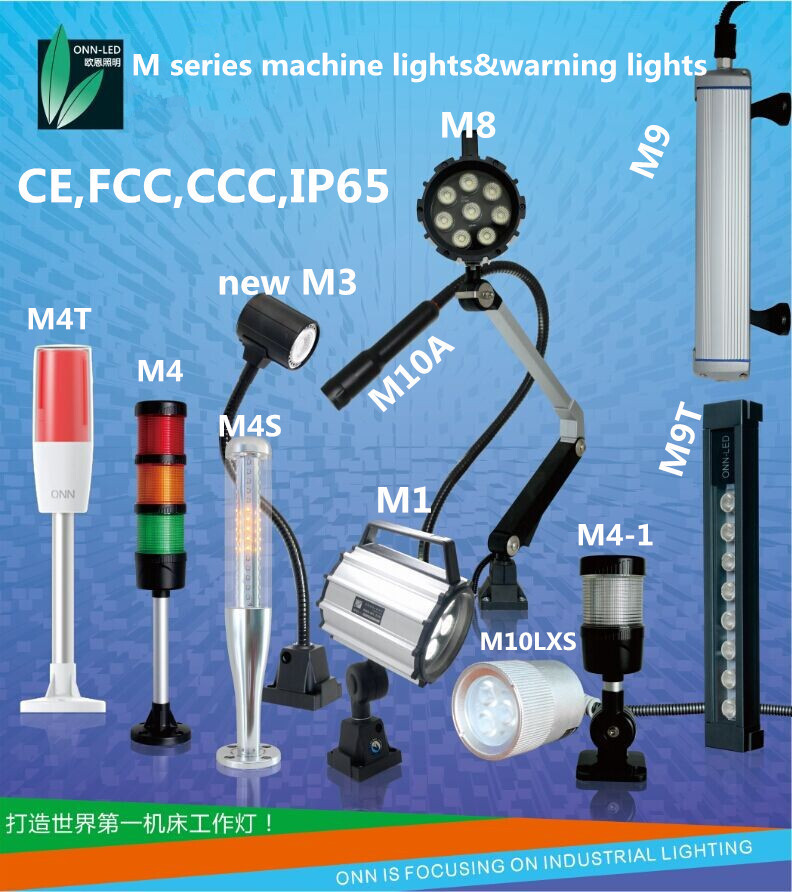 M3M 24v 5W CNC machine IP65 gooseneck machine spot light with magnetic base
