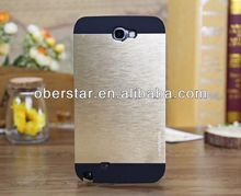 Ultra Thin Hard Brushed Aluminium ino Metal Case Cover for Samsung Galaxy Note2 N7100