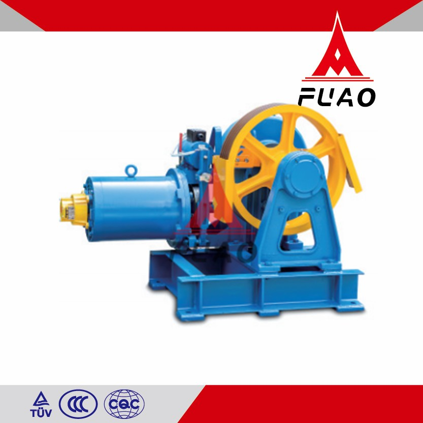 Residential Customized small types dc elevator traction machine