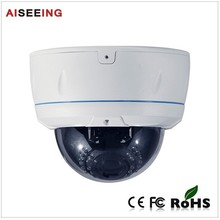 2015 Full hd 5megapixel security system cheap megapixel dome ip poe camera