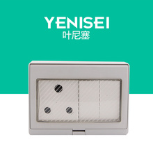 high quality 10A waterproof wall socket for emergency light night lamp