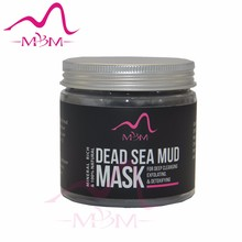 20%OFF! 100% Natural Organic beauty personal Dead Sea Mud Facial Magnet Mask