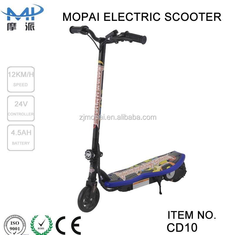 CD10 standing kids battery electric two wheel scooter city bug