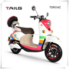 China price popular dongguan tailg 500w 60v steel frame scooter electric moped motorcycle with pedal for sale