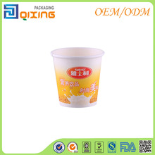 65ml small sample paper cup for coffee