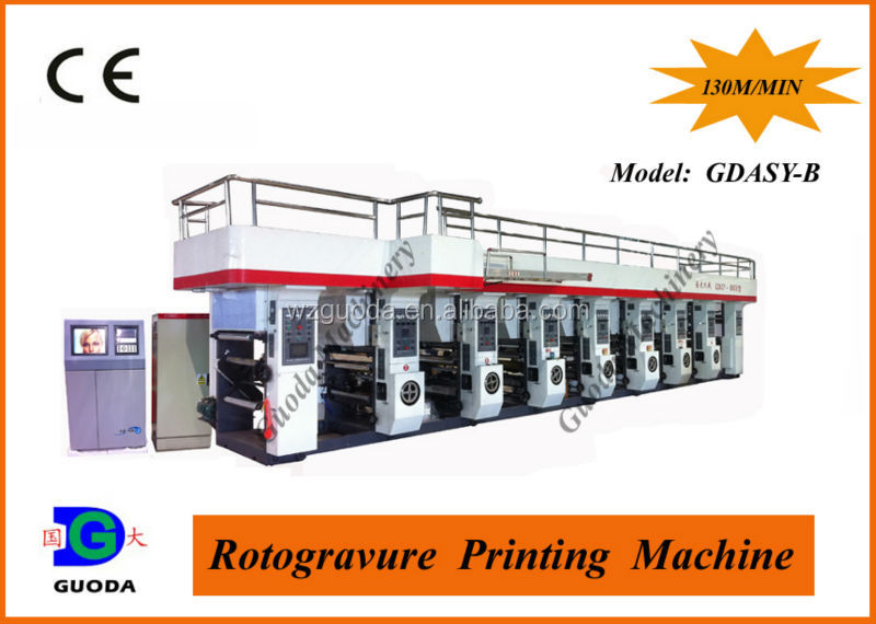 3 Motors Gravure Printing Machine with PLC