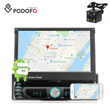 Podofo 4 LED Rear View Camera <strong>Android</strong> 8.0 Car DVD Player 1DIN Autoradio 7&quot; 1705AD GPS Navigation Adjustable Car DVD Player