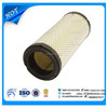 AF25308 stainless steel air filter housing for bus