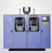 3l laundry detergent plastic bottle making machine HTII-2L