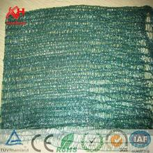 Brand new garden wind break net with high quality