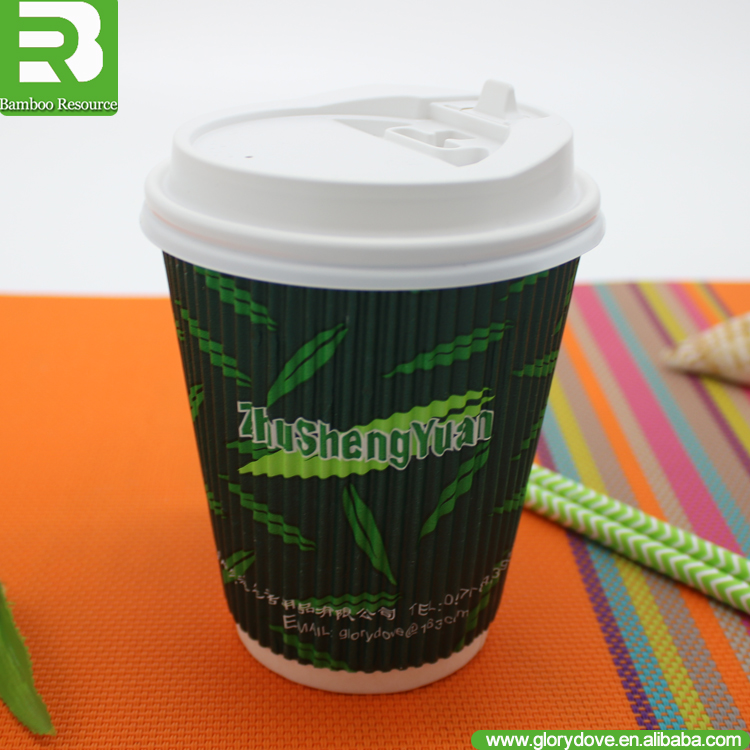 2017 Vending hot sale disposable nature cup printed hot coffee cup