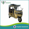 High quaility taxi use 3-4 auto electric trike for passenger