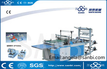 2017 Sanbi Bopp/Polythene Plastic Side Sealing Bag Making Machine