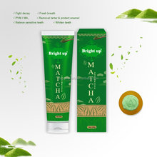New products antibacterial whitening matcha toothpaste