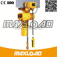 Electric Chain Hoist/ Hoist With Trolley Capacity 2 5 Ton