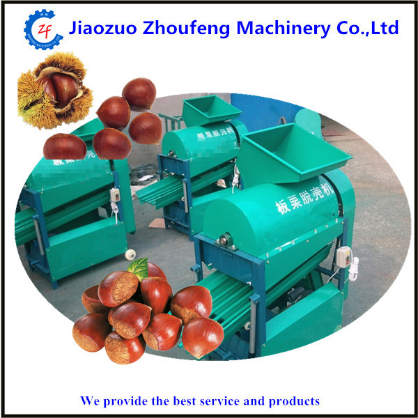 Peeling machine/chestnut thorn shell removing machine(Whatsapp:0086137828752705)