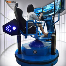 Amusement Equipment Park Car Driving Simulator 9D VR Interactive Racing