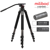 25kg Load Miliboo IronTower MTT702B Carbon Fiber professional camera Tripod stand head MYT803 half price of manfrotto