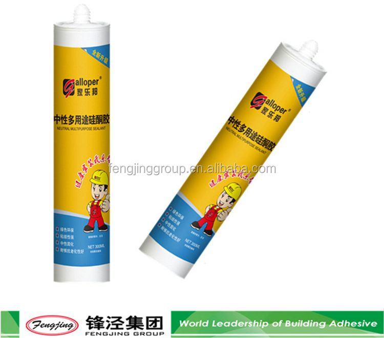 High viscosity 300ml silver bathroom silicone sealant from China