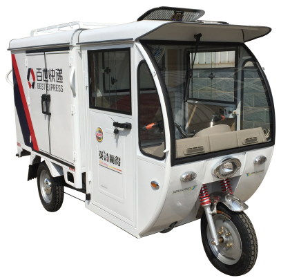 Electric motorcycle rickshaw three wheel cheap electric tricycle for heavy load
