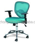 low price mesh back visitors chair with chrome base BY-328