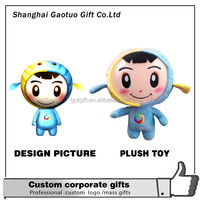 Custom cute plush toy for promotional gift