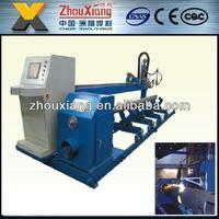 China Hot Sale Pipe Cutting Machine