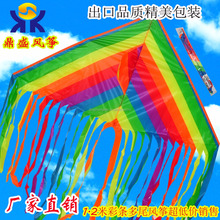 cheaper kids rainbow kite