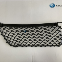 Elastic luggage storage net pickup trunk cargo net for car
