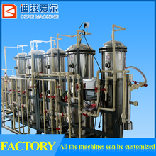 Small Water Treatment Plant package/mini integrated wastewater/ sewage/waste water treatment plant,WUXI DZAE