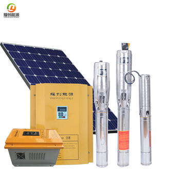 100m max head submersible solar pump 1.8m3/h solar water well pumps solar water pumping system for deep well