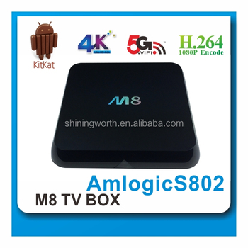2014 bestseller tv box high quality arabic iptv box with free tv channels android set