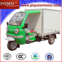2013 new closed cargo box three wheel motorcycle supplier