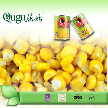 2014 New crop non gmo canned corn best price