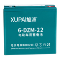 48V (12V*4 ) 22ah storage battery for scooter and bike