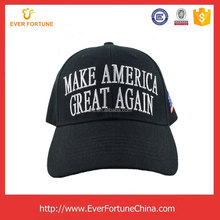 2017 fashion custom baseball cap make america great again <strong>hat</strong>
