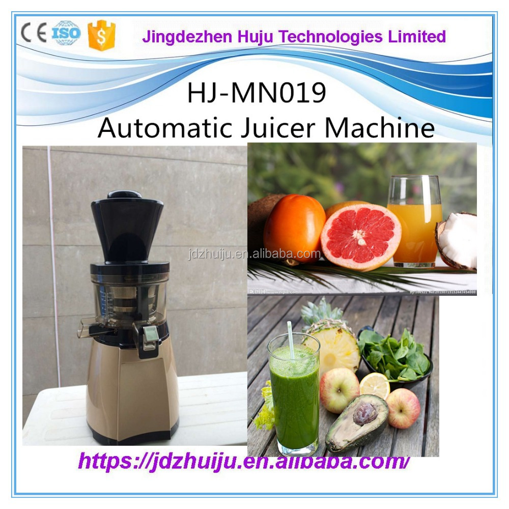24 Hour Feedback Attractive korea hurom slow juicer HJ-MN019