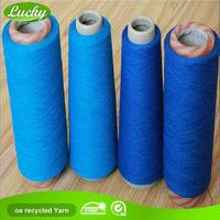 24 hours production hot sell cotton wholesale undyed yarn