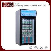 Electricity commercial refrigerators locks