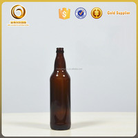 Popular empty 650ml colored beer glass bottle