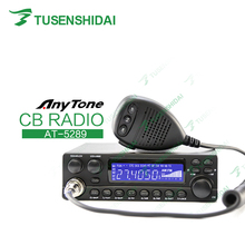anytone OEM AT-5289 high power CB radio 10 meter citizen band radio