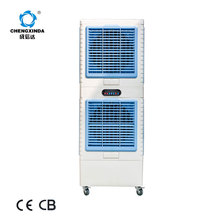 Best price outdoor cooling cabinet type portable mini air conditioner