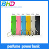 universal portable mini usb mobile perfume power bank 2600mah china distributor cheap custom 2600mah power bank for samsung
