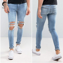 wholesale fashion new style boys pants jeans skinny jean with extreme rips